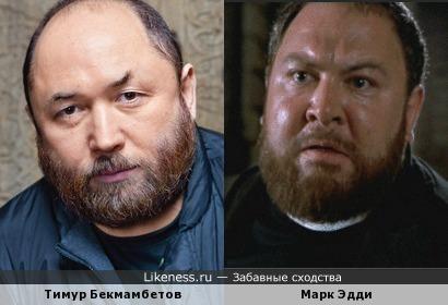 Тимур Бекмамбетов - Марк Эдди