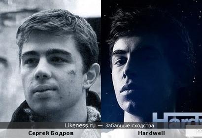 Сергей Бодров - Hardwell