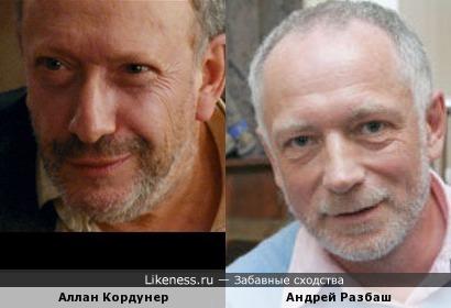 Аллан Кордунер - Андрей Разбаш