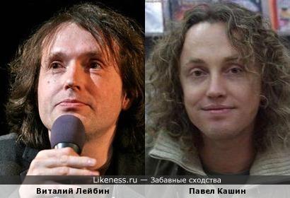Виталий Лейбин - Павел Кашин