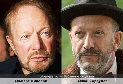 Альберт Филозов - Аллан Кордунер