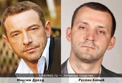 Максим Дрозд - Руслан Белый