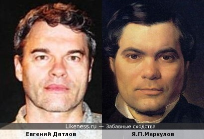 Евгений Дятлов и портрет