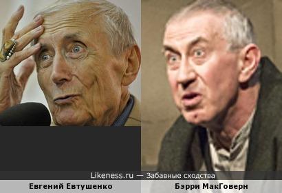 Евгений Евтушенко - Бэрри МакГоверн