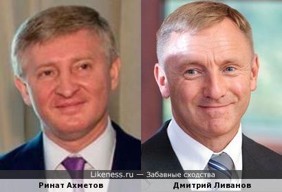 Ринат Ахметов - Дмитрий Ливанов