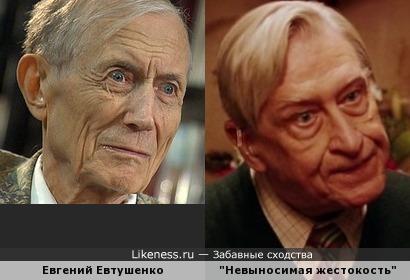 Евгений Евтушенко в фильме )