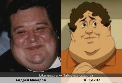 Андрей Макаров - Dr. Tokita