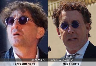 Григорий Лепс - Марк Кэнтон