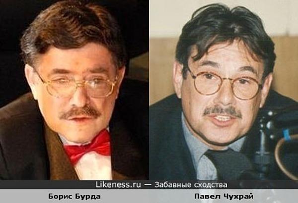 Борис Бурда и Павел Чухрай