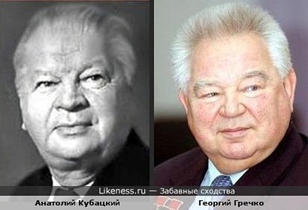Анатолий Кубацкий и Георгий Гречко