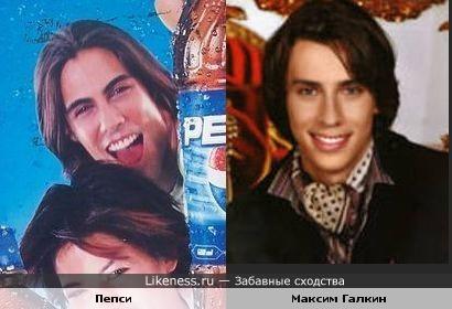 http://img.likeness.ru/uploads/users/2825/Pepsi_Galkin.jpg