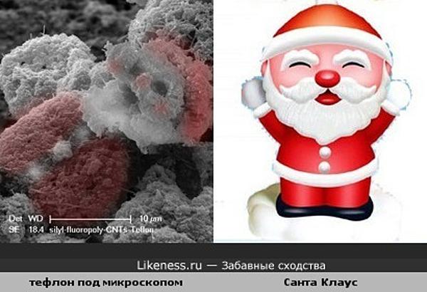 Санта Клаус обнаружен на поверхности тефлона