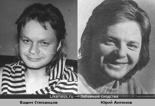 Вадим Степанцов (Бахыт-Компот) и Юрий Антонов