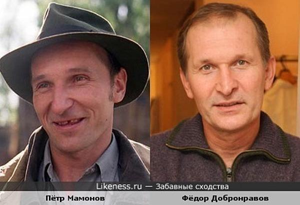 Пётр Мамонов и Фёдор Добронравов