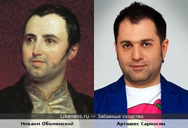 Князь Оболенский и Таш Саркисян