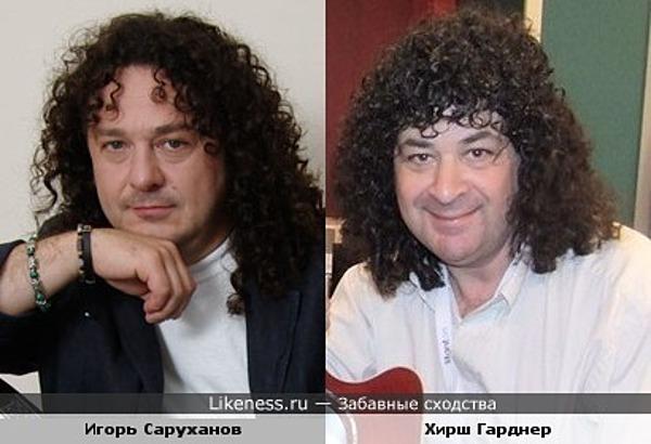 Российский и английский музыканты