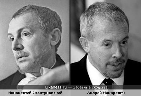 Иннокентий Смоктуновский (в образе) и Андрей Макаревич
