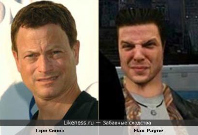 Max Payne похож на Гэри Синиз