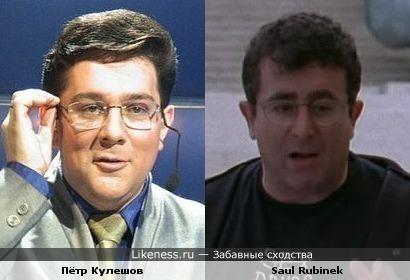 Ведущий Пётр Кулешов похож на актёра Сола Рубинека