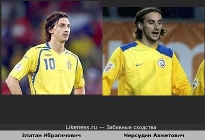 Футболисты Златан Ибрагимович и Мерсудин Ахметович похожи