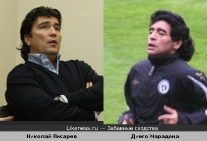 Николай Писарев похож на Диего Марадону