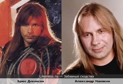 Александр Манякин(гр.Ария)похож на Брюса Диккинсона(Iron Maiden)