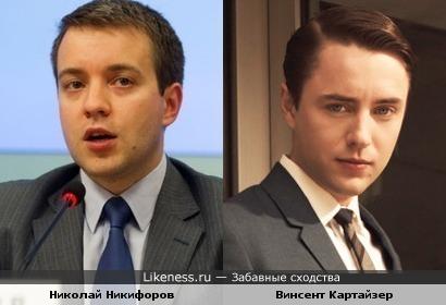Николай Никифоров и Винсент Картайзер - есть что-то похожее и кроме родинки