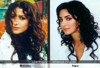 Певицы Жасмин и Зара похожи