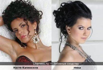 Настя Каменских похожа на певицу Инну