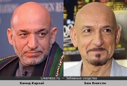 Бен Кингсли похож на президента Афганистана Хамида Карзая