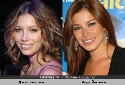 Джессика Бил и Аида Йеспика (мисс Венесуэла 2002) невероятно похожи!!!