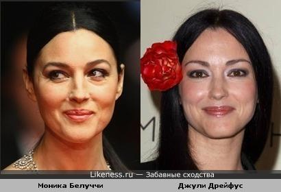 Моника Белуччи похожа на Джули Дрейфус