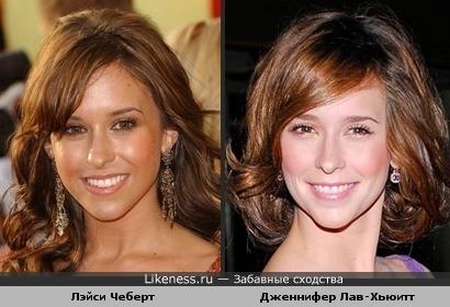 Дженнифер Лав-Хьюитт и Лэйси Чеберт похожи как сестры-близнецы!!!