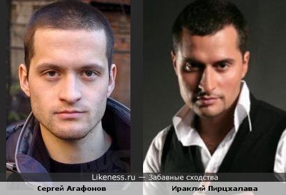 Сергей Агафонов и Ираклий Пирцхалава