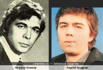 Михаил Езепов и Сергей Бодров