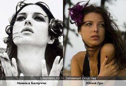 Юлия Гри похожа на Монику Белуччи