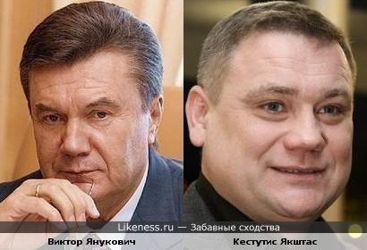 Виктор Янукович похож на литовского актёра Кестутиса Якштаса (фильм Зеро 2)