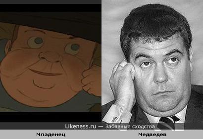 Младенец из мультфильма Трио из Бельвилля похож на Медведева