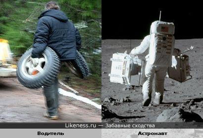 Водитель похож на астронавта