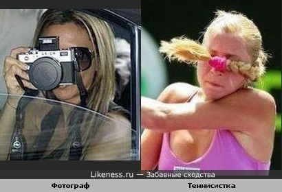 Фотограф похожа на теннисистку