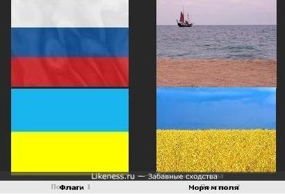 Флаги как моря и поля