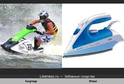 Скутер похож на утюг