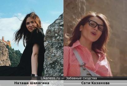 Сати Казанова в очках очень похожа на Наташу Шелягину из Розетки.УА