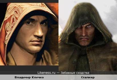 Владимир Кличко похож на сталкера