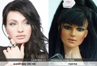 женя из дом 2 похожа на куклу