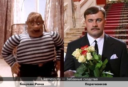 Пореченков в роли генерала похож на боцмана Рому