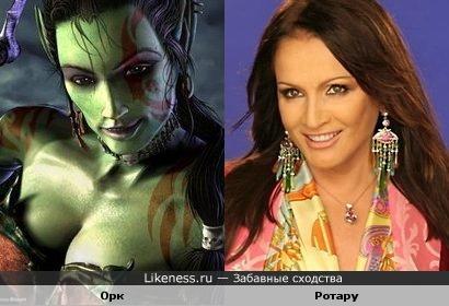 София Ротару и девушка-орк