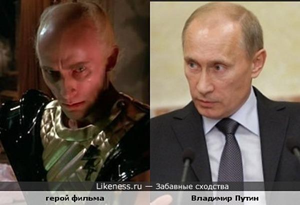 герой фильма Шоу ужасов Рокки Хоррора похож на Владимира Путина