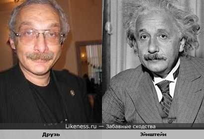 http://img.likeness.ru/uploads/users/2920/1314469152.jpg