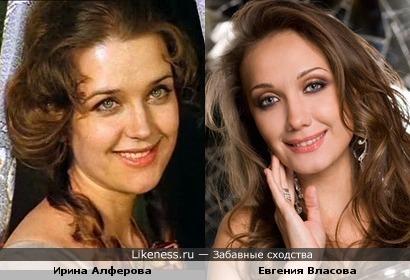 Молодая Ирина Алферова и украинская певица Евгения Власова